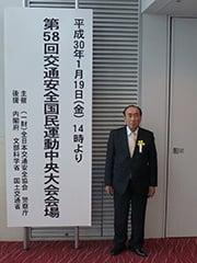 http://ankankyo-niigata.jp/files/libs/153/201808291652338314.jpg