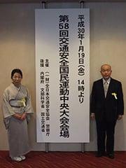 http://ankankyo-niigata.jp/files/libs/154/201808291652345649.jpg