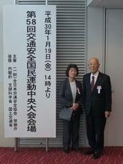 http://ankankyo-niigata.jp/files/libs/155/201808291652359273.jpg