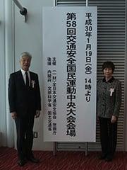 http://ankankyo-niigata.jp/files/libs/156/201808291652357123.jpg