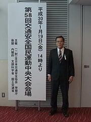 http://ankankyo-niigata.jp/files/libs/157/201808291652352651.jpg
