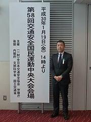 http://ankankyo-niigata.jp/files/libs/158/201808291652362251.jpg